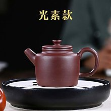 Teapot Purple Clay Teapot Tea Cup High German