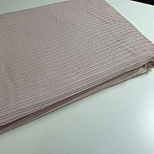 Textile Station | Pink | Italian 100% Cotton