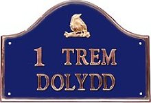 The House Nameplate Company Personalised Solid