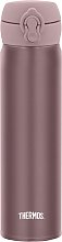 Thermos Direct Drink Flask Rose Gold -  470ml