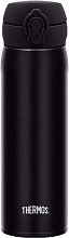 Thermos Direct Drink Matt Black Flask - 470ml