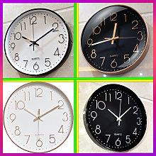 Thsinde - Large Rectangular Wall Clock - Classic