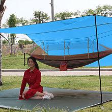 Thsinde - Rain cover, camping tarp, waterproof
