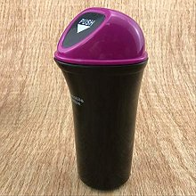 Thumby Vehicle Garbage Dust Case, Rubbish Holder