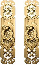 Tiazza 2Pcs Vintage Style Embossing Pattern Pulls