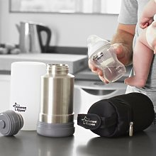 Tommee Tippee Travel Bottle & Food Warmer.