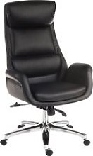 Tromso Leather Recliner, Black