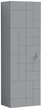 Vasari Cubix Grey Wall Hung Tall Bathroom Cabinet