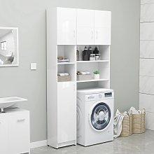 vidaXL Bathroom Cabinet High Gloss White
