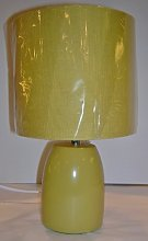 Village At Home Opal Table lamp, Ochre/Yellow