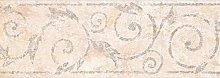 Vintage Wallpaper Border AG7124B