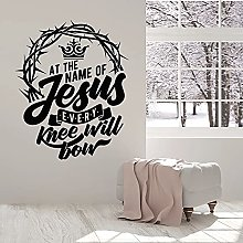 Wall Decal Word Bible Religious Art Prayer Room