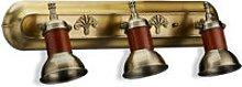 Wall Lamp Set of 3, Antique Brass Look, Tilting