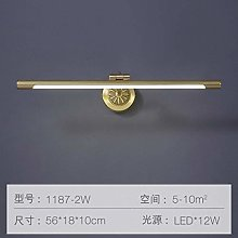 Wall Light Wall Sconce Wall Lamp for Living