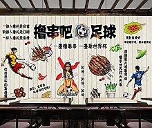 Wallpaper 撸 Skewer bar Football Grill 撸 Skewer
