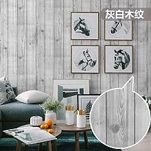 Wallpaper self-Adhesive Wallpaper Dormitory