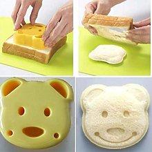 Waymeduo Bread Baking Mold Tool 1x DIY Bear Cookie