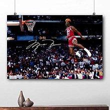 WFLWLHH Canvas Wall Art 1 Piece Giclee Basketball