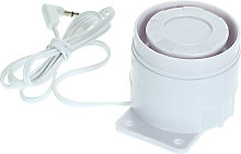 Wired Siren 110 Db Home Security Alarm System