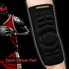 Wosawe Elastic Gym Sport Basketball Arm Sleeve