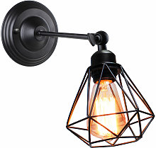 Wottes - Industrial iron cage wall lamp metal wall