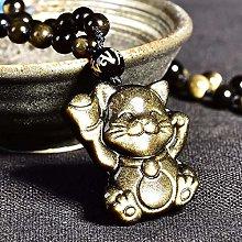 Wsadjkl Alloy Bracelet Feng Shui Wealth Necklace