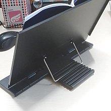XKMY Reading frame Portable adjustable steel book