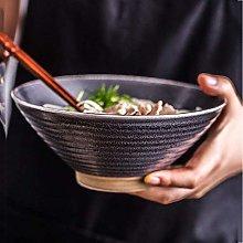 xmwm 7 inch Ceramic Bowl of Ramen Soup Dark Gray