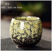 XUNYUAN 1pcs/2pcs/4pcs Kiln Change China Ceramic