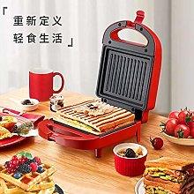 Ycjiajia Sandwich Machine Breakfast Machine Home