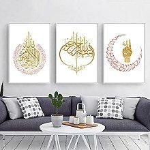 Yimesoy Modern Allah Islamic Wall Art Canvas