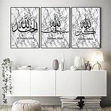 Yimesoy Modern Islamic Gray Marble Subhanallah