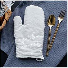 YINGNBH Oven gloves 1pc Gloves Thicken Insulation