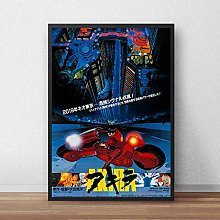yitiantulong Print On Canvas Akira Poster Classic