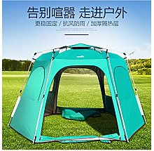 Youpin Outdoor Fully Automatic Tent 6-8 People
