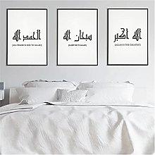 YQQICC Arabic Calligraphy Posters Print Wall Art