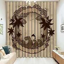 yug Curtain modern home living room children's