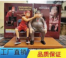 YYHJ Gift Model Figurine Collectible Computer Case