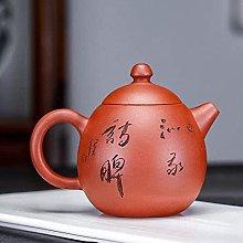 ZHSDTHJY Ceramic Teapotyixing Dark Red Enamel