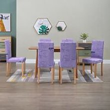 Zqyrlar - Dining Chairs 6 pcs Purple Fabric -