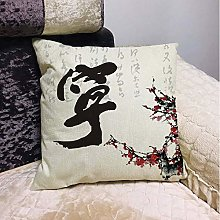 zzzddd Cushion Covers,Pillowcases Chinese Letter